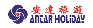 Antar Holiday Express