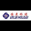 Antar Holiday Express