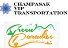Champasak Vip Transport