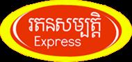 Ratanak Sambath Express