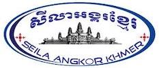Seila Angkor Express