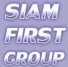 Siam First