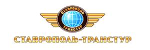 Stavropol-Transtur